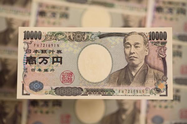 日本東京之星銀行宣布存款利率大幅調漲100倍,從一年0.001%變成一年0.1%,稅後是0.0796%。(彭博)