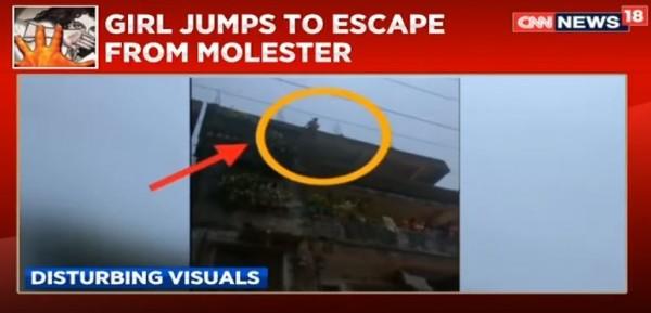 少女為了逃離性侵跳樓。(圖擷自YouTube)