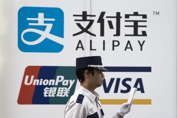 中國人民銀行杭州中心支行今日下午披露,中國支付寶因不當使用個人金融資訊等多項違規,被判罰人民幣18萬元(約新台幣83萬元)的罰鍰。(資料照,彭博)