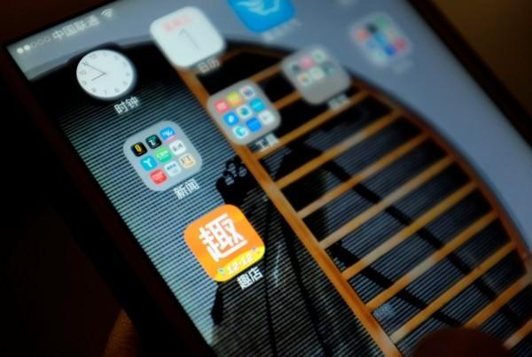 中國當局今將「今日頭條」、「鳳凰新聞」、「網易新聞」、「天天快報」等4大新聞App下架。示意圖。(路透)
