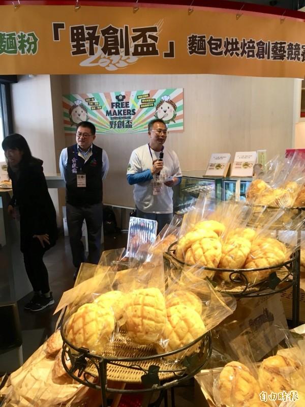 2018台灣「野創盃」麵包烘焙賽今天宣布起跑,去年有87所高中職和大學生組隊參賽,強調使用台灣本土小麥及雜糧為食材。(記者林曉雲攝)