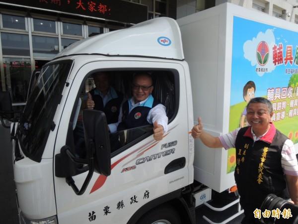 苗栗縣長徐耀昌(左)主持輔具專車啟動儀式,將全縣走透透,服務身障朋友。(記者張勳騰攝)