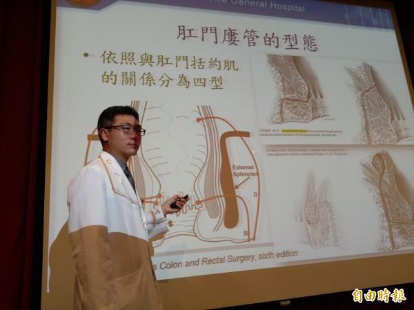 若有複雜性肛門廔管狀況,鄭屹喬建議採用微創廔管結紮手術。(記者吳亮儀攝)