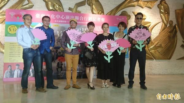 春河劇團、表演工作坊、故事工廠5月將接力到台南陪媽媽過溫馨5月。(記者劉婉君攝)
