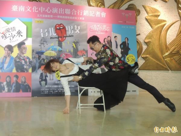 郎祖筠、何篤霖在記者會上演出春河劇團《愛情哇沙米》的片段精彩內容。(記者劉婉君攝)