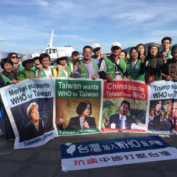 民團號召為「2018前進WHA!」募資。(台灣聯合國協進會提供)