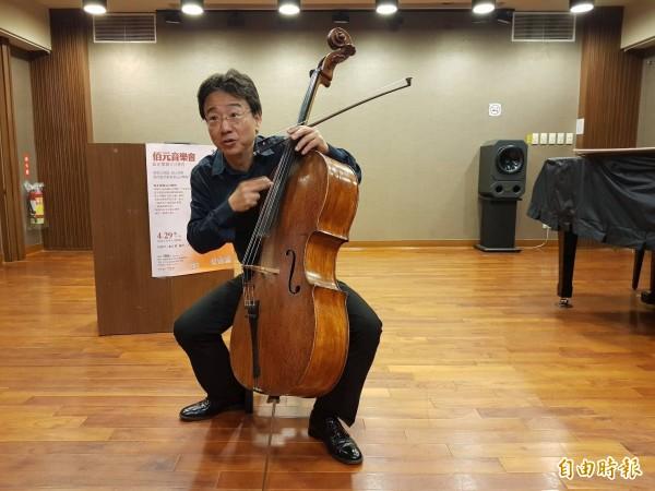 基隆子弟、知名的大提琴家張正傑,4月29日將在基隆文化中心登場。(記者俞肇福攝)