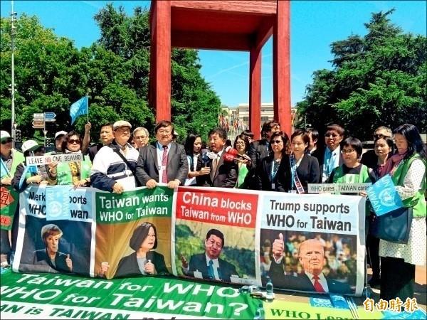 台灣今年能否獲邀參與世界衛生大會仍在未定之天。圖為衛福部長陳時中於2017年大會期間在聯合國歐洲總部前廣場發表談話。(資料照)