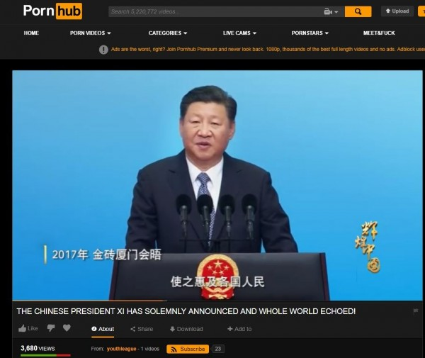 最近有網友發現,中國國家主席習近平的宣傳影片意外登上美國知名色情網站Pornhub。(圖擷取自PornHub)