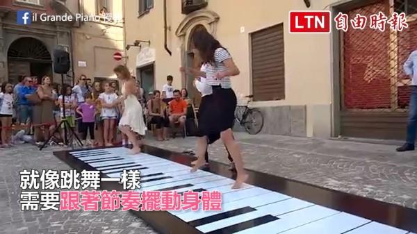 四腳聯彈就像在琴鍵上跳舞一樣。(授權:il Grande Piano)
