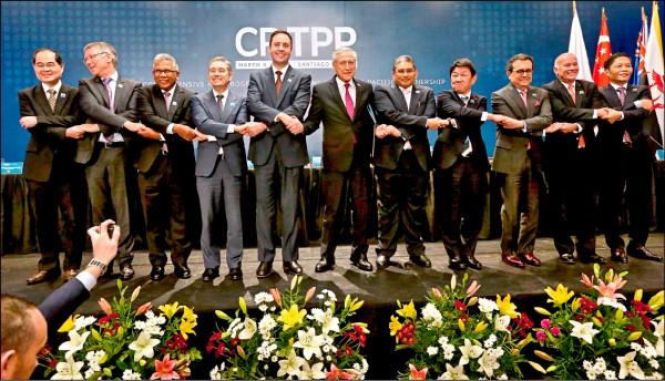 美國退出TPP後,日本等11國上月在智利簽署新協議、改稱「跨太平洋夥伴全面進展協定」(CPTPP)。(美聯社檔案照)