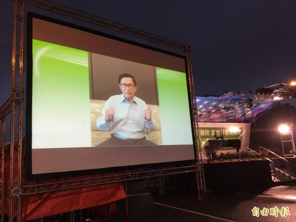 前總統陳水扁以影片,為爭取台灣參與世界衛生大會(WHA)的凱道募款餐會活動加油打氣。(記者鄭鴻達攝)