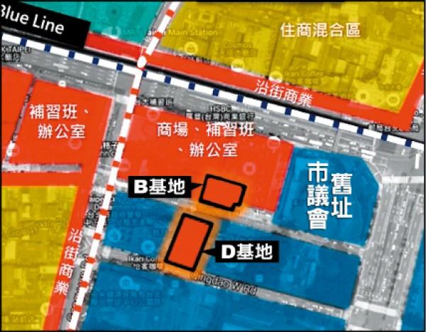 台北市財政局規劃市議會舊址旁B、D區土地,上月底已上網公告,預定五月招商。 (擷取自財政局招商文書)