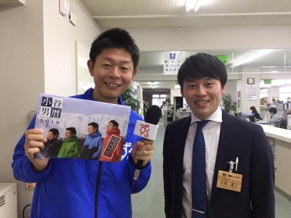 日本偏鄉長野縣小谷村推出以當地年輕適婚男性為主題的月曆「小谷男曆」,盼能締造良緣與增加該村人口。 右為該月曆4月先生小林慶士。(圖擷取自臉書OTARI-nk)
