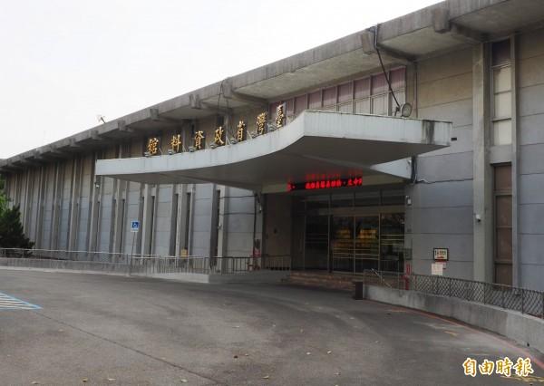 省政資料館將納入中央單位國發會檔案局。(記者陳鳳麗攝)