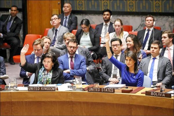 美國駐聯合國大使海利(前排右)、英國駐聯合國大使皮爾斯(前排左)十四日在安理會緊急會議表決俄羅斯提出的譴責美、英、法「侵略」敘利亞決議草案時,投下反對票。(法新社)