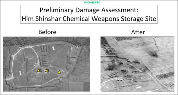 美國商業衛星影像公司「數位全球」(DigitalGlobe)公布的衛星照片顯示,位於敘利亞中部荷姆斯省的化武儲存設施,十四日遭美、英、法三國聯軍彈襲後,原先的建築物已被夷為平地。(美聯社)
