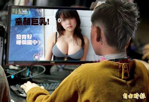 一名17歲少年把少女露乳照po到網路,涉觸犯「性剝削罪」判刑2個月。(情境照,記者顏宏駿攝)