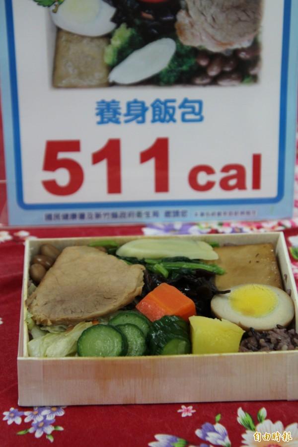 餐盒內有肉,總熱量未必就高!完全看烹調方式喔。(記者黃美珠攝)