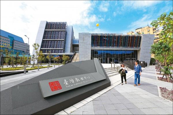 「臺灣戲曲中心」的建築外觀奇特,令人不禁想多看幾眼。(記者沈昱嘉/攝影)