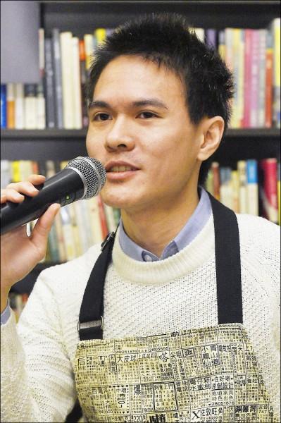 人物速寫》民進黨媒創部主任 楊緬因 讓政治不「藝」樣