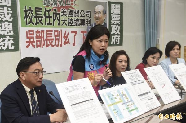 立法院國民黨團24日召開記者會,指「鐵證如山!」要吳茂昆部長下台。(記者叢昌瑾攝)