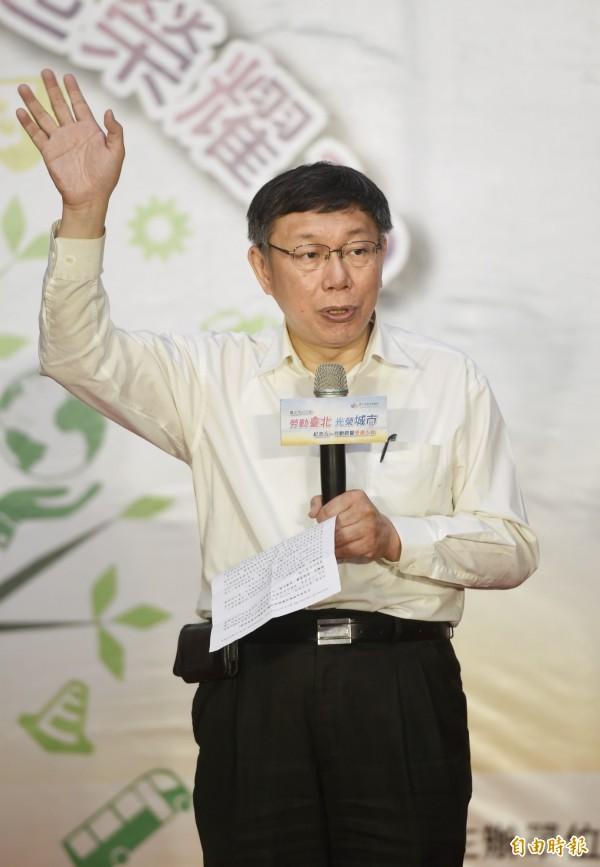 民進黨仍未確定是否會在台北市長選戰禮讓柯文哲。(記者方賓照攝)
