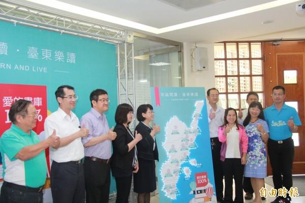 「愛的書庫」在台東16鄉鎮市都完成設置,教育處今辦達標儀式。(記者黃明堂攝)