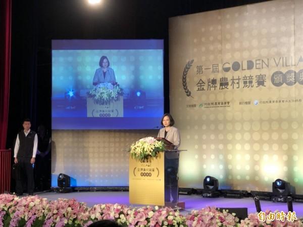 蔡英文今天下午出席「第一屆金牌農村競賽頒獎典禮」。(記者吳欣恬攝)