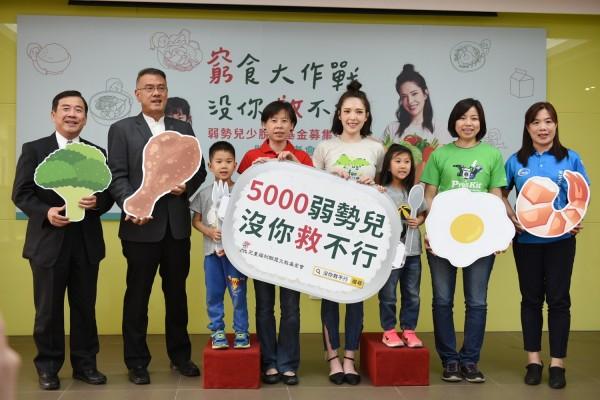 兒盟與許瑋甯共同呼籲社會大眾捐出善心。(兒盟提供)