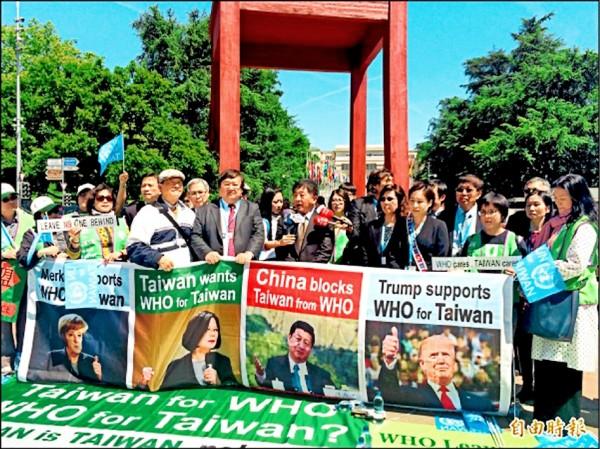 中國封殺台灣參與WHO及其轄下各項活動,阻撓領域甚至擴及民間交流,讓醫衛人士直呼太過分。(資料照)