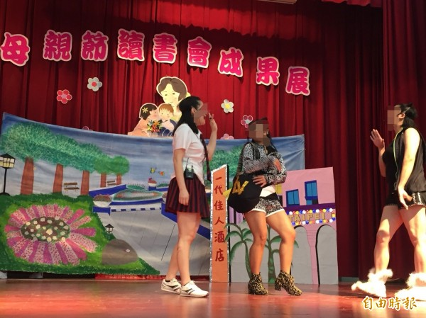 桃園女子監獄舉辦母親節活動,收容人演出話劇有笑有淚。(記者許倬勛攝)