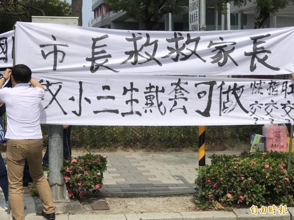 家長抗議老師於校園教戴套。(記者黃旭磊攝)