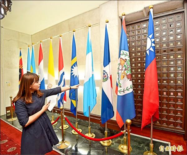 多明尼加昨宣布與中華人民共和國建立外交關係,外交部舉行緊急記者會, 宣布即日起與多明尼加斷交,全面停止援助計畫,並撤離大使館;圖右三為 多明尼加國旗。 (記者方賓照攝)