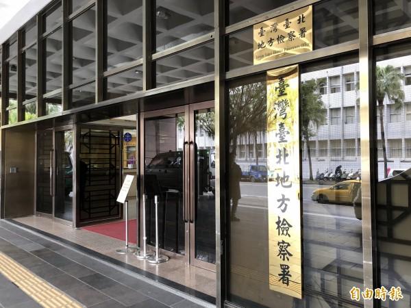 台北地檢署今依偽造有價證券、詐欺等罪,將唐姓情侶及王婦等3人起訴。(記者錢利忠攝)