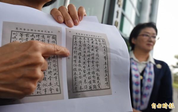 婦聯會與黨產會間行政訴訟案3日在台北高等行政法院審理,婦聯會主委雷倩(右)出庭,並出示舊文件證明婦聯會非國民黨附隨組織。(記者劉信德攝)