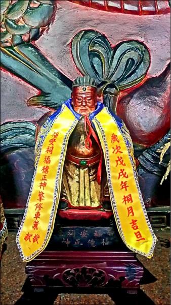 彰化埔心五龍宮旁的土地公,71年前透過乩身表明自己是吳德盛,要求信徒尋找他的後代子孫。(記者劉曉欣翻攝)