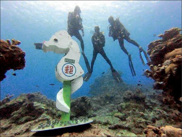 豆丁海馬郵筒成為綠島海底新景點。(潛水教練俞明宏提供)
