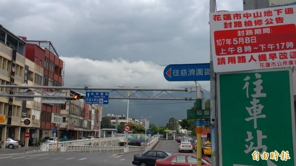 花蓮市交通要道中山地下道因地震受損,公所明天上午8點到下午5點將封閉整修。(記者王錦義攝)