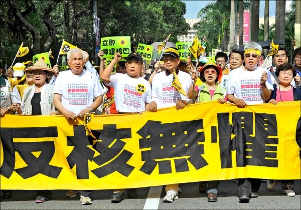 蘇貞昌(前排左三)二○一四年曾率民進黨參與反核四遊行,這次參選新北市長,不只堅持過去的反核理念,也反對將核廢料放在新北市。(資料照)