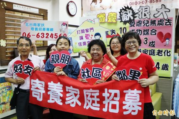 郭美惠(前右二)擔任北台南家扶中心寄養媽媽長達23年,迄今撫養過14名孩童。(記者萬于甄攝)