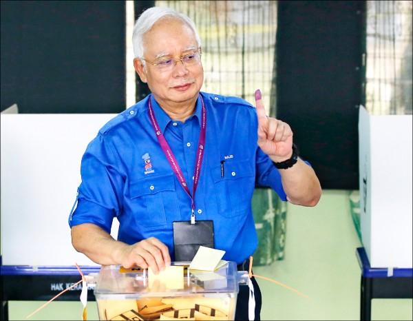 馬國執政黨領袖、現任總理納吉布九日在家鄉彭亨州北根(Pekan)投票。(美聯社)
