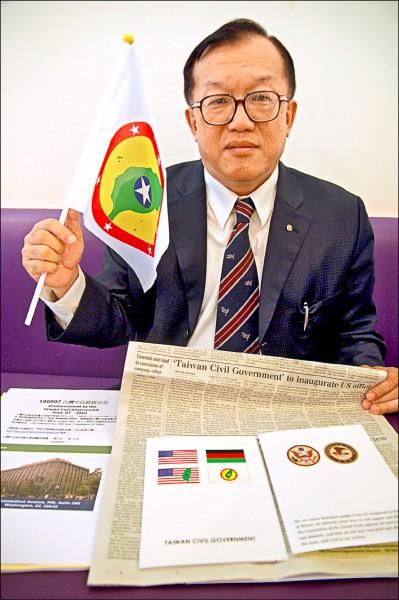 台灣平民政府秘書長林志昇。(資料照 )