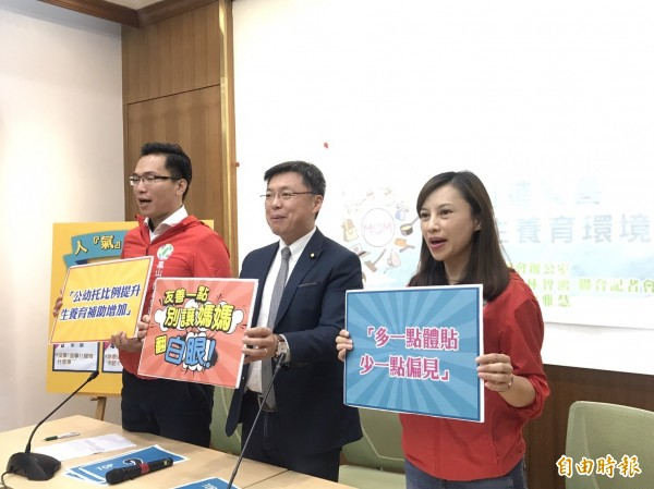 民進黨立委趙天麟與高雄市議員參選人林智鴻、李雅慧今天共同宣示,將持續推動有關補助與公幼托比例增加之政策。(記者蘇芳禾攝)