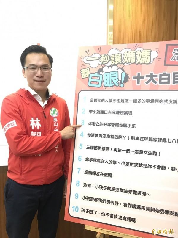 新手爸爸林智鴻說,自己有時也會不小心成為不友善的加害者。 (記者蘇芳禾攝)