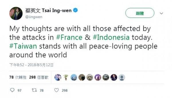 蔡英文表示將與那些受恐攻影響的人同在。(圖擷自蔡英文推特)