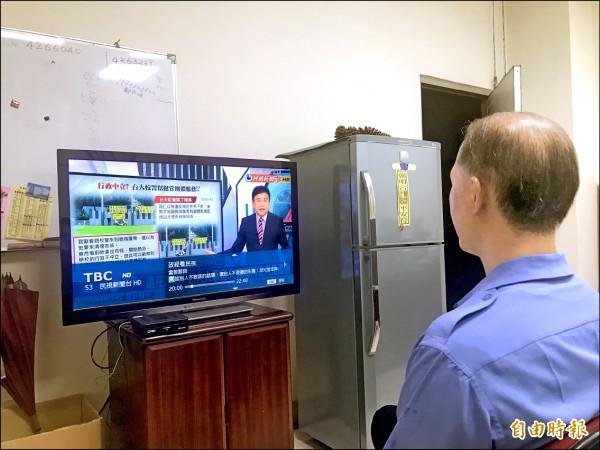民視新聞台被斷訊多日後,NCC協助取得臨時授權,TBC旗下的南桃園有線電視昨晚復播。(記者李容萍攝)