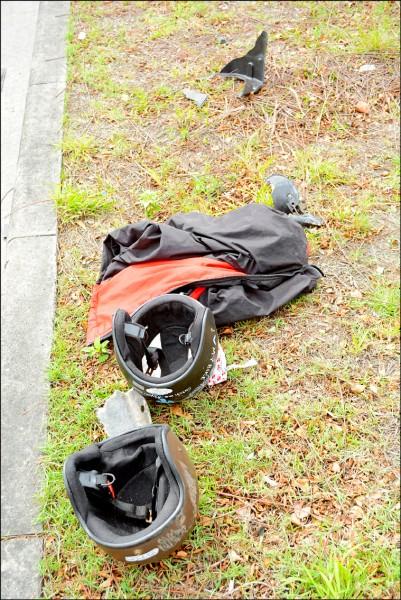 事發後現場留下2頂安全帽及車輛零件。(資料照)