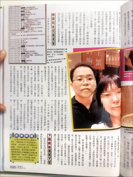 外交官楊爵鴻去年遭民眾向《壹週刊》爆料,指他偷吃後又始亂終棄。(圖:翻攝《壹週刊》)