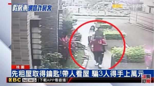 短期租客假扮成房東(圖中身穿紅衣男子),向受害女子騙取房租及押金,目前已經有至少3人受害。(圖擷自東森新聞)